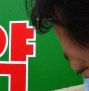 """'약국앞 의약품 자판기' 설치 허용 추진…약사회 """"법 개정 저지할 것"""""""