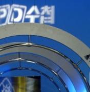 """""""다 체포해"""" 대검 수뇌부가 MBC 'PD수첩 강제수사' 직접 지시"""