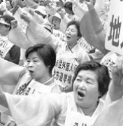 [한·일 100년 대기획]<14>억압·멸시 이겨낸 재일동포의 삶 -  민단세대 고난과 과제