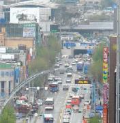 [도시와 길] <13> 대전 중앙로