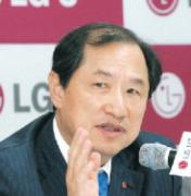 [Next 10년 신성장동력] LG U+, 脫통신… 고객맞춤 서비스 주목