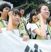 [글로벌 나눔 바이러스 2010]  베트남에 두번째 롯데스쿨 건립중