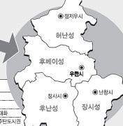 [新 차이나 리포트] 고속철로 1일 생활권… 1인당 GDP 中평균 2배