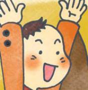 행복어 사전 | 40대 아빠가 10대 자녀에게 주는 행복어 사전