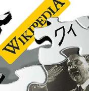 [월드이슈] 위키피디아 10년… 참여형 웹사이트에 열광하는 세계