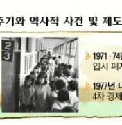 """[58개띠, 세상을 바꾼다] 개띠 4인방 """"우린 베이비 부머 세대의 허리"""""""