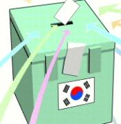 [첫 해외투표 어떻게] 한나라당 해외 유권자 관리방안