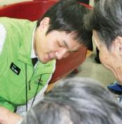 [독거노인 사랑잇기] (3부) 독거노인 복지제도 ② LIG손해보험 사회공헌활동