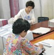 [독거노인 사랑잇기] (3부) 독거노인 복지제도 ⑤ 노인 일자리·요양 질적 향상 시급