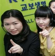 [독거노인 사랑잇기] (3부) 독거노인 복지제도 ⑥ 교보생명 '안심콜'