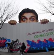 [포토 다큐 줌인] 그라피티, 벽 너머 세상과 소통하다