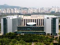 호화판 국회 제2의원회관 개관