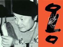 영화의 향기, 김수용의 예술세계