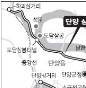 [길을 품은 우리 동네] 넘실넘실 남한강 옆 도담삼봉… 꿈틀꿈틀 노송 앞 사인암