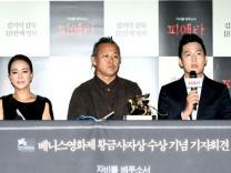 '피에타' 김기덕 감독, 귀국기자회견