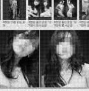 [음란물 없는 e세상으로] (2)최대 유포지는 언론사