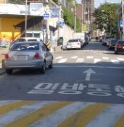 [길을 품은 우리 동네] (20) 인천 배다리와 우각로