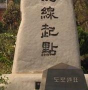 [길을 품은 우리 동네] <21>목포 영산로
