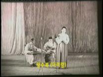 1930년대 유행가의 여왕 왕수복