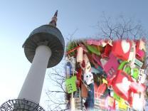 VISIT SEOUL-서울기행7 N서울타워(N Seoul Tower)