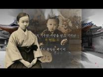 '덕혜옹주' 조선의 마지막 황녀 특별전