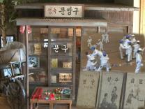 VISIT SEOUL-서울기행9 서울교육박물관(Seoul Educati…