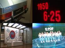 VISIT SEOUL-서울기행11 대한민국역사박물관