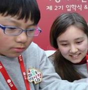 [다시 개천에서 용 나는 사회를] (2부) ④ LG 사랑의 다문화학교