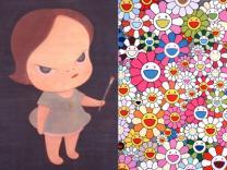 일본 현대미술을 한 자리에