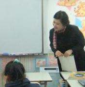 [다시 개천에서 용 나는 사회를] <2부> ⑤ 한전 지역아동센터 학습지원