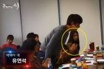 이연희 태도 논란, 드라마…