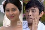 이병헌-이민정 결혼 공식발…