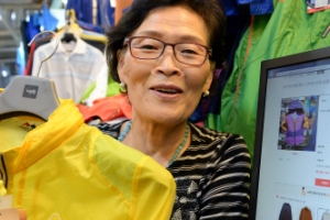 [행복한 100세를 위하여] 옥션·G마켓서 아까 본 등산복 일흔살 이 할머니가 팔았대요