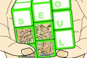 [노주석 선임기자의 서울택리지] ① 프롤로그-변천사