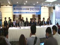 '천안함 프로젝트' 영화계 진상규명위원회 발족