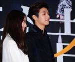 정수정·박형식·강민혁'…