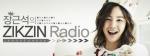 장근석 '직진 라디오' 일…