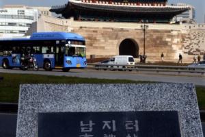[노주석 선임기자의 서울택리지] <18> 풍수 (하)