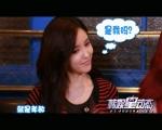 티아라, 중국 상해TV 출연…