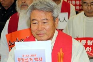국보법 위반 박창신 신부 경찰 서면조사 수용