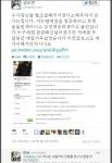 '엘 열애' 김도연, 악플…