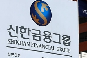 신한은행, 가상화폐 실명확인계좌 도입 중단