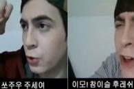 외국인의 한국생활 4개월 vs 4년 비교 화제