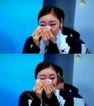 김연아 눈물, '야박한 점…
