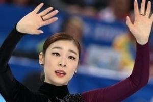 <올림픽> WSJ '김연아에게'…폐막식 맞춰 헌시 공개