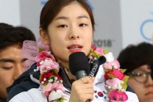 """<올림픽> 김연아 """"후련하지만 '마지막' 실감 아직 안나"""""""