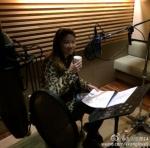 공효진, 웨이보 '공태양'…