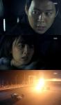 '쓰리데이즈' 박하선·박…