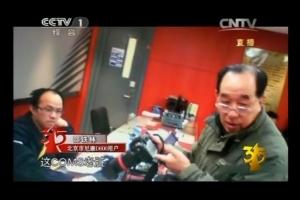 [김규환 선임기자의 차이나 로드] 中 CCTV 소비자 고발 프로