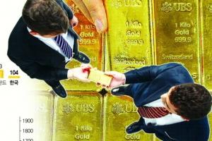 [한국은행과 함께하는 톡톡 경제 콘서트] <24> 중앙은행과 금